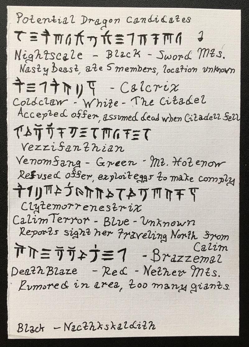 LMP Handout3 Dragon Cult Diary